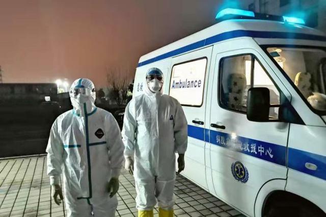 安徽铜陵:坚守120生命转运线 护航疫情防控最前线