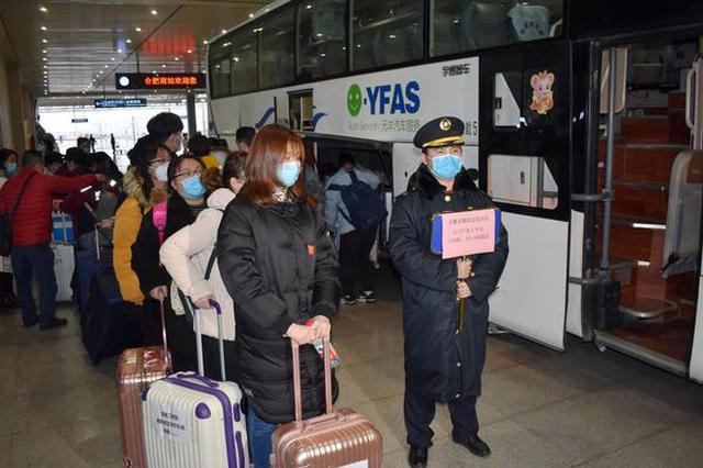 第二批安徽援鄂医疗队从合肥南站出征