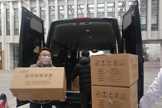 安徽外商投资企业捐款捐物支持抗击疫情工作