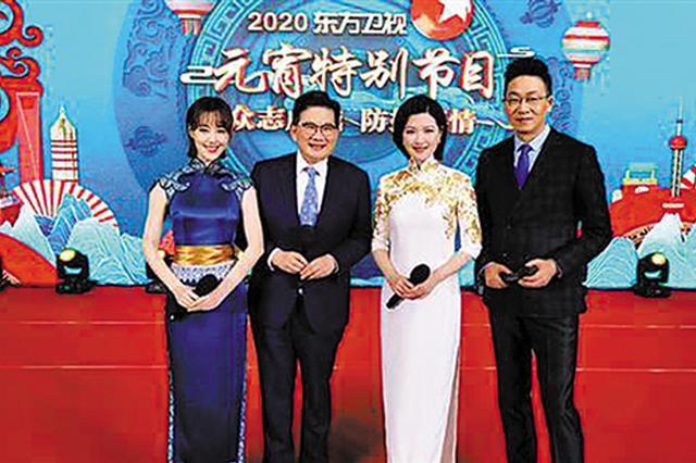 """各大卫视元宵晚会 加录""""抗疫情""""特别节目"""