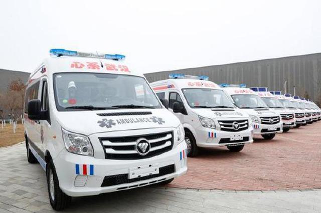 88位明星捐助救护车支援武汉 首批6辆抵达