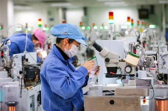 淮南市工业企业开工复产稳妥有序