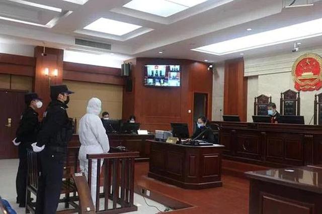 判两年八个月 安徽省首例涉疫诈骗案当庭宣判
