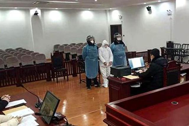 2年8个月 安徽省首例涉疫情防控诈骗案当庭宣判