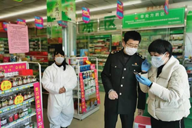 合肥瑶海查处11起防护品价格质量违法案件