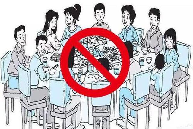 返工返岗返学后杜绝聚集性就餐