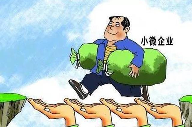 """繁昌出台9条""""干货""""政策硬核""""暖企"""""""
