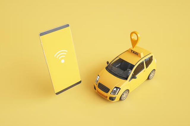 网约车公司倡议租赁公司为司机减免租金