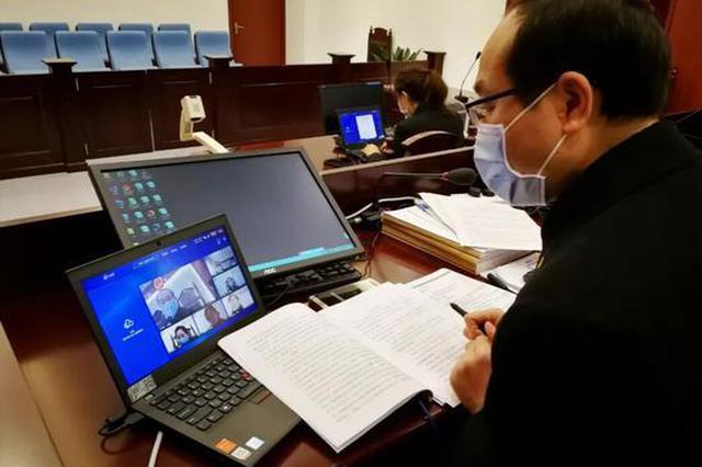 标的达3700万 安徽高院网上审理一起追偿权纠纷上诉案