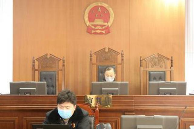 """""""云判案"""" 郎溪法院疫情防控期间开展网上庭审"""
