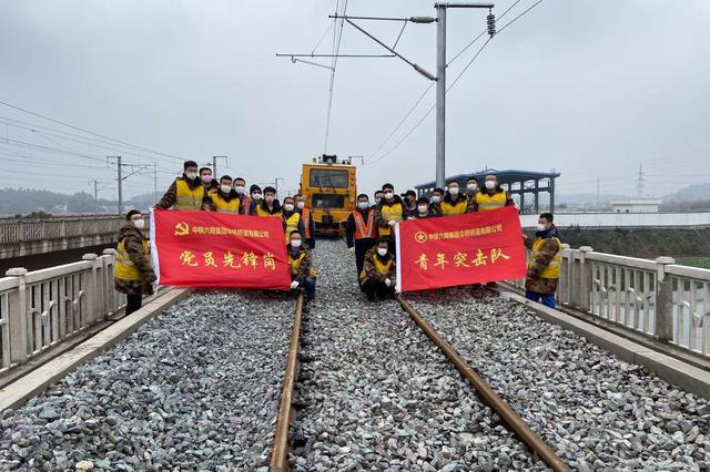 商合杭高铁宣城段全面复工 计划6月底具备开通条件