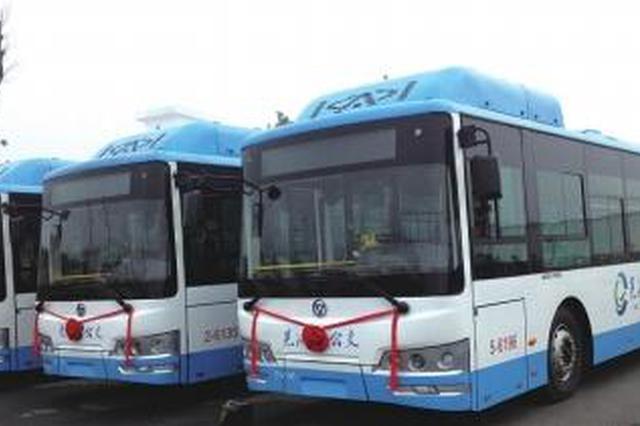公共交通今起部分恢复 力保企业复工复产