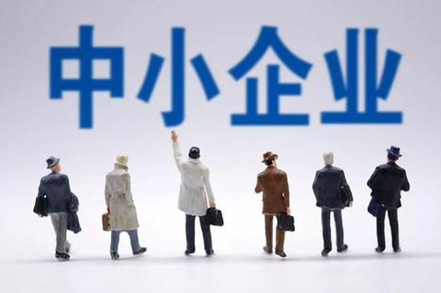 合肥包河12条政策扶持中小微企业渡难关