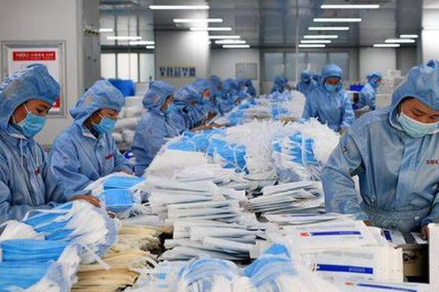 省卫健委:对划为疫区的企业单元必要时采取封锁措施