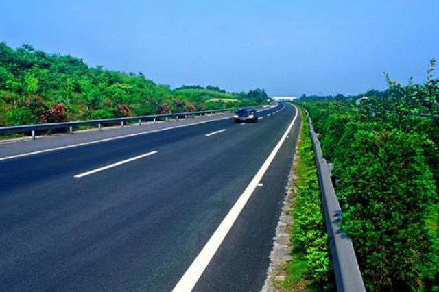 安徽已有序恢复道路客运 市县客运恢复由各地自行决定