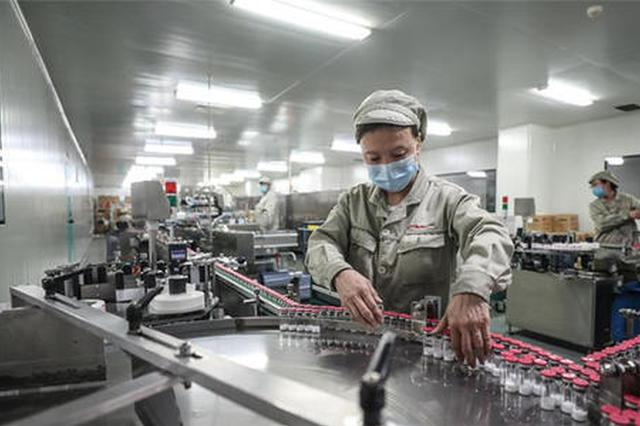 """安徽省启动第二批应急攻关助推科技战""""疫"""""""