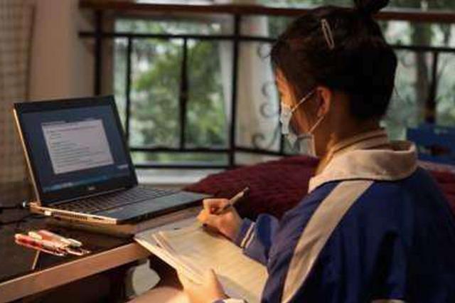 """安徽中职学校不得强行要求学生每天上网""""打卡"""""""