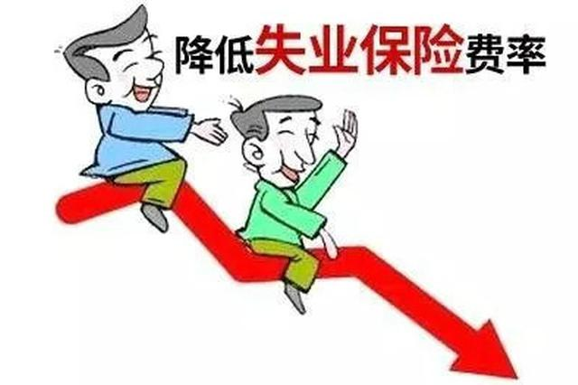 芜湖市率先发放首笔省重点企业失业保险费返还