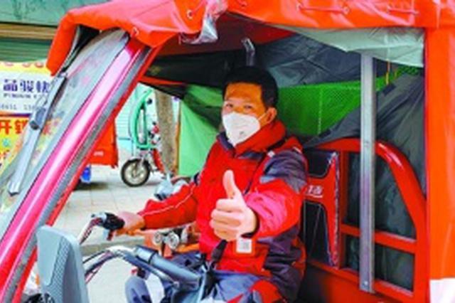 芜湖市快递企业纷纷开启复工模式