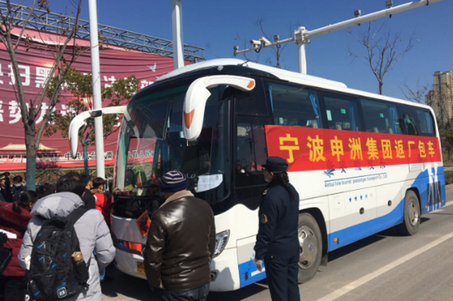 淮南市首班跨省农民工复工返程客运包车启程
