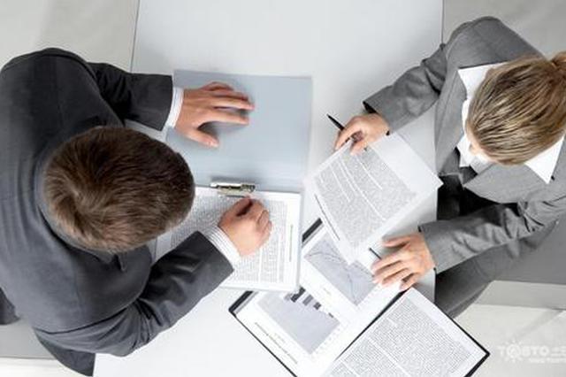 安徽:防疫期间企业可申请土地出让合同延期签订