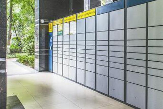安徽邮管部门呼吁:允许快递进小区投智能箱