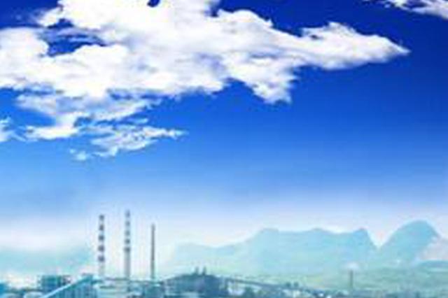安徽向重大新兴产业基地预下达7.5亿元资金 支持复产