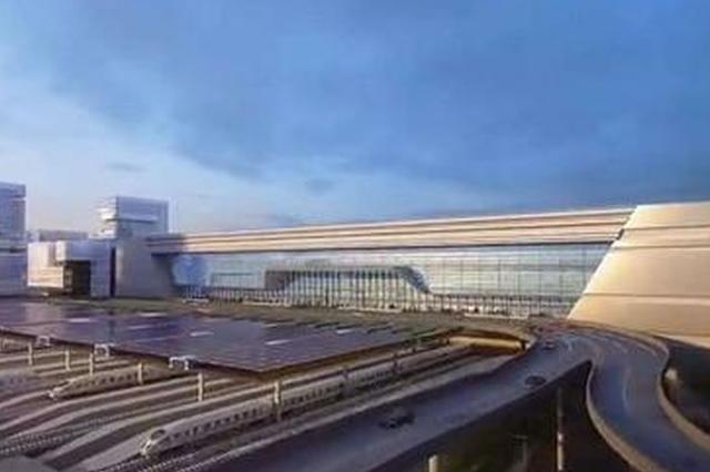 新合肥西站最新设计出炉 面积增至8万平方米
