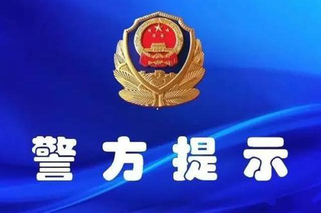 安徽凤阳一男子疫情期间仍家暴妻子殴打警察