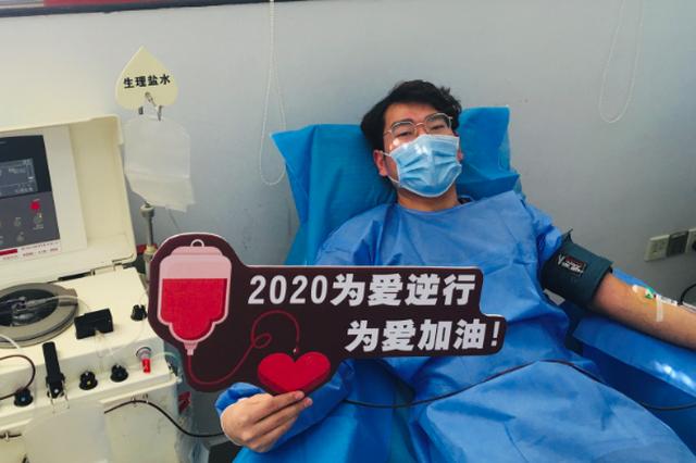 合肥市首份新冠肺炎康复者血浆成功捐献