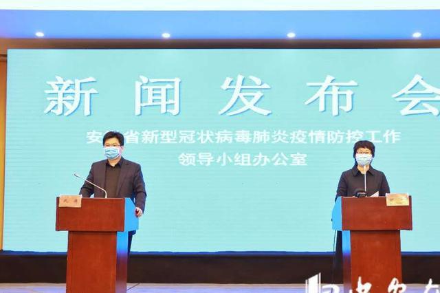 安徽28户省属企业集团公司全部复工 总体复工率超85%