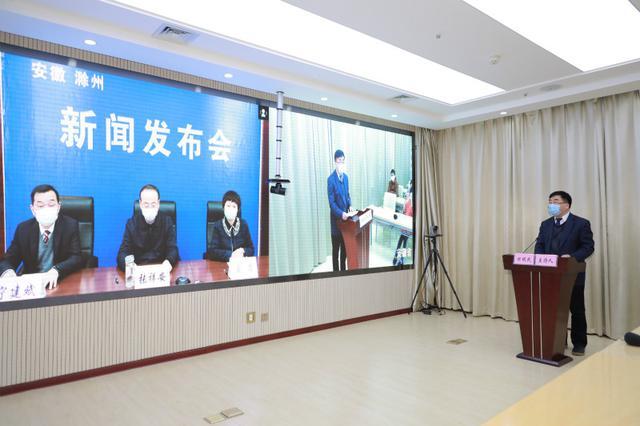 安徽滁州:规上工业复工率超80% 重点项目复工率全省第一