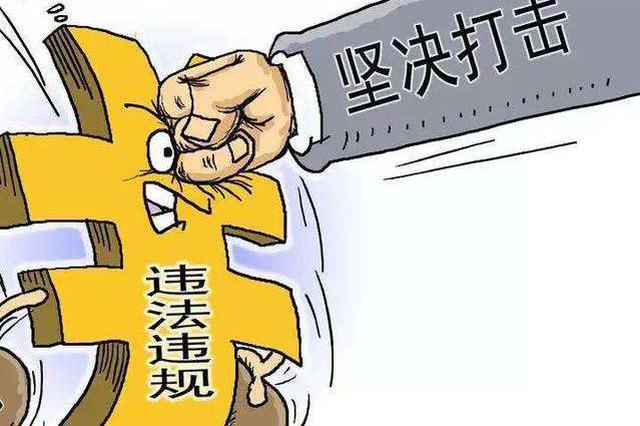 安庆两起涉疫犯罪案件同日当庭宣判 2人获刑