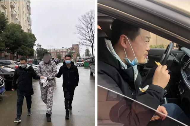 安徽:452名在逃人员疫情期间落网 2名潜逃20多年