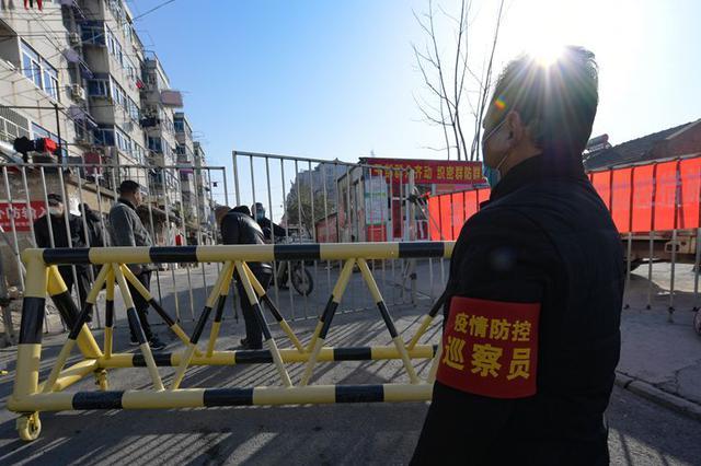 19天 合肥市首个全封闭小区解禁了