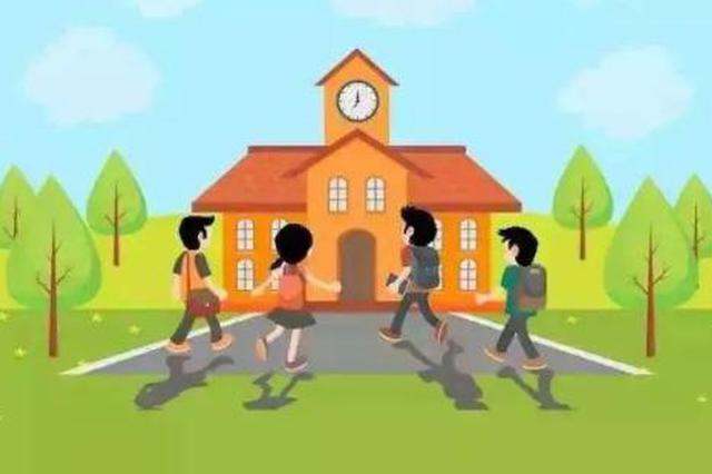 疫情结束后安徽各高校 适当压缩双休日和暑假完成教学