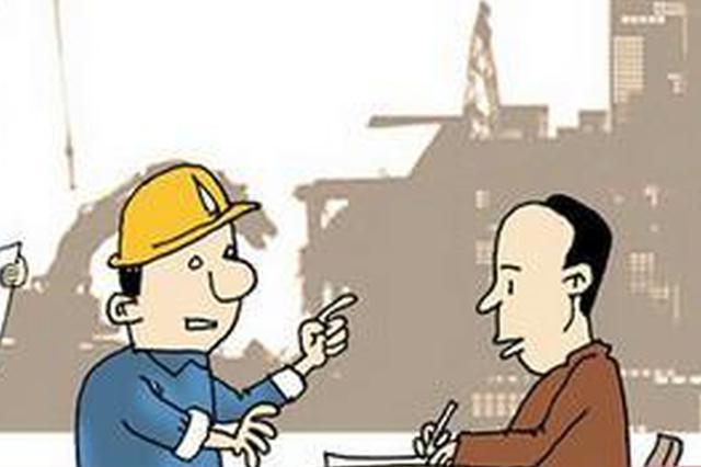 安徽将健全建立农民工就业 复工企业用工需求清单