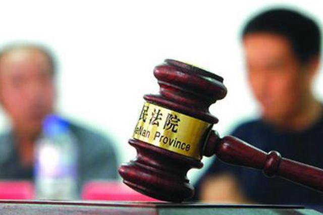 定远县首例涉疫情妨害公务案宣判 被告人领刑半年