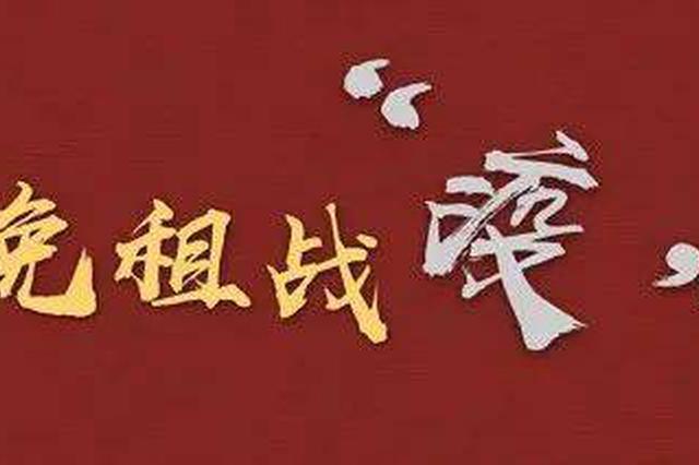 """合肥""""中国好房东"""" 减免租金、物业费一千多万元"""
