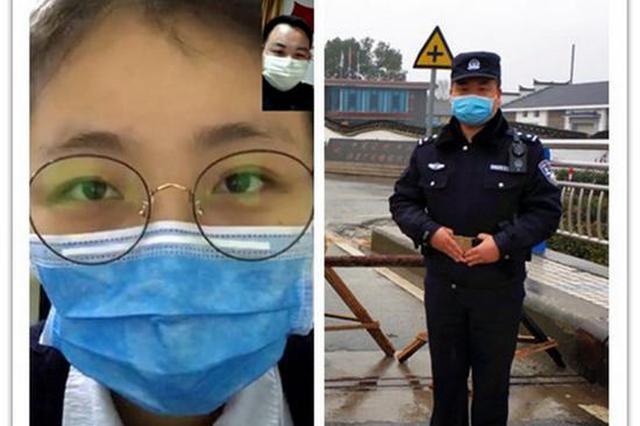 """【最美战""""疫""""人】警医夫妻两地坚守 齐心抗疫一样情"""