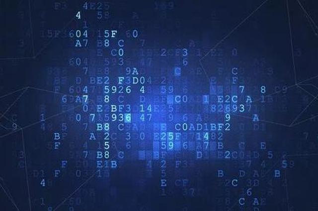 安徽来安:数据化管理 防疫扶贫两不误