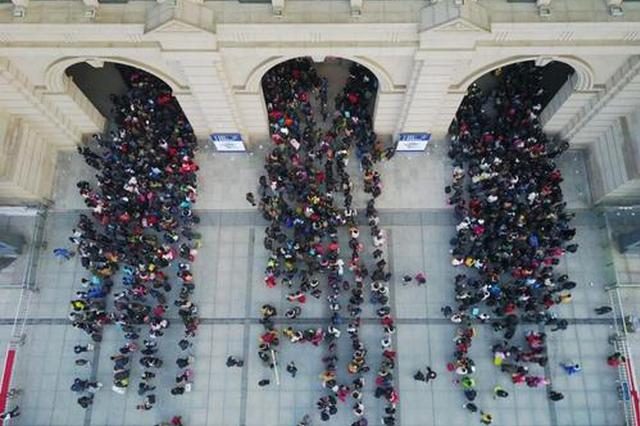 安徽春运共运送旅客2011.74万人 同比下降六成