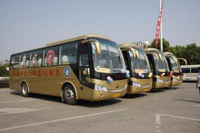 市区至芜湖县 繁昌县客运班线今起恢复运营