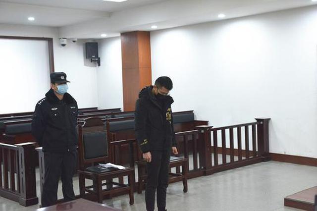 """""""口罩骗子""""被判拘役五个月 法庭上痛哭流涕"""