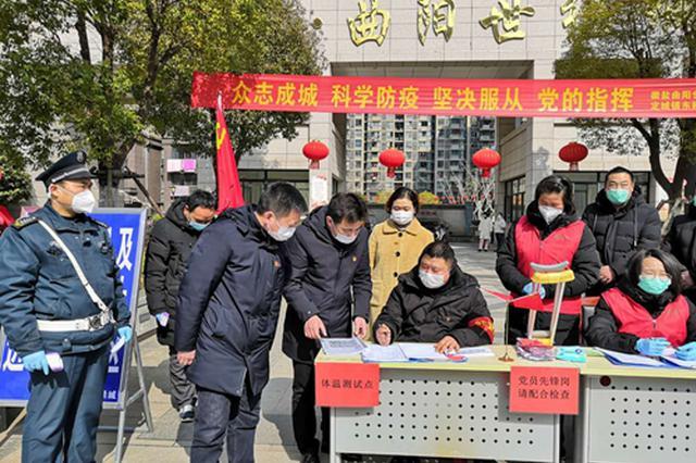 安徽定远:红色物业坚守疫情防控主战场