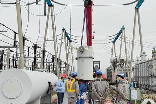 安徽电网首个大型春检项目复工