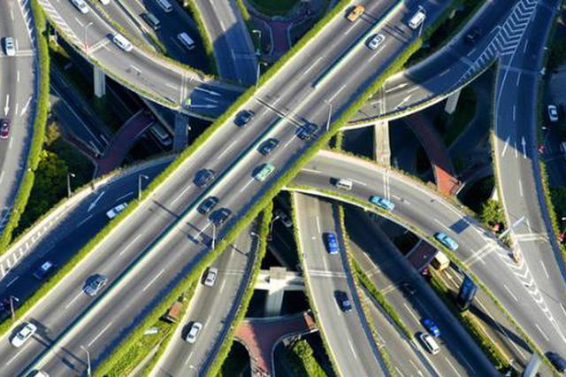 安徽高速公路将分级采取措施恢复部分交通管制