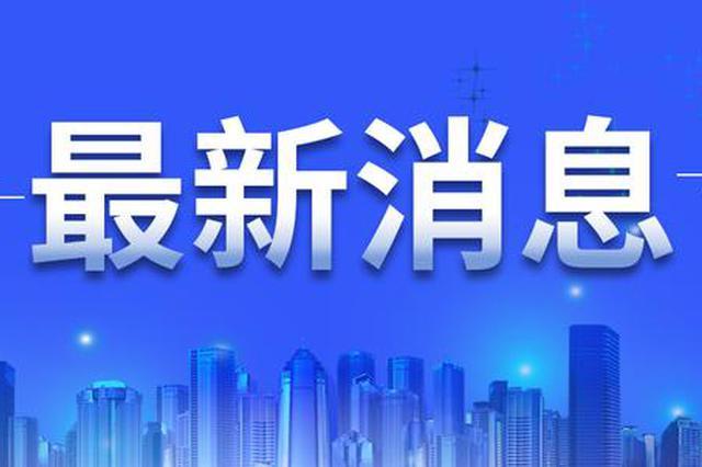 2月25日安徽省新冠肺炎疫情风险等级分类名单