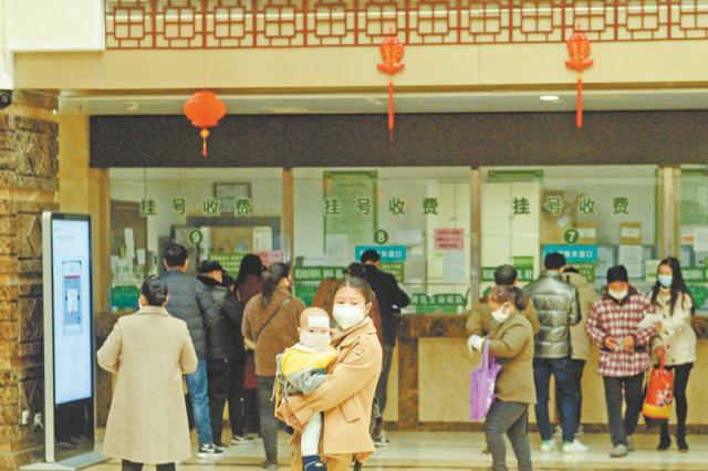 本周起 芜湖各医院门诊逐步恢复开放