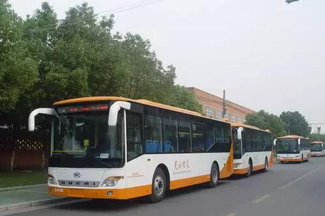 公交线路已有90条恢复运营